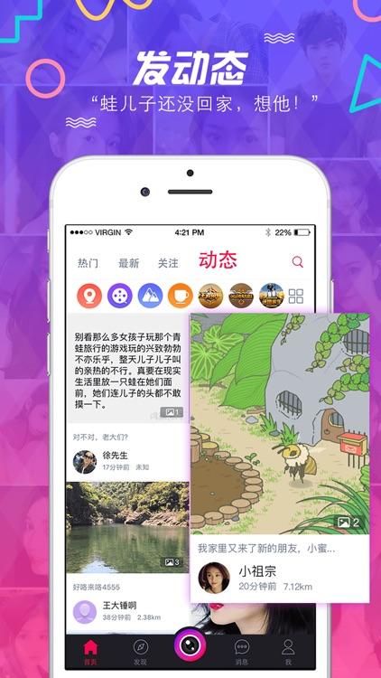 逗播-真人直播互动交友平台 screenshot-4