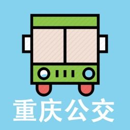 重庆公交-重庆公交位置查询