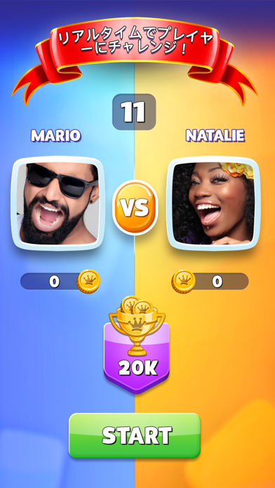 MatchUp Friends: Find Pairsのスクリーンショット2