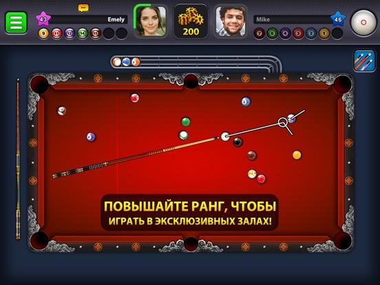 8 Ball Pool™ Скриншоты9
