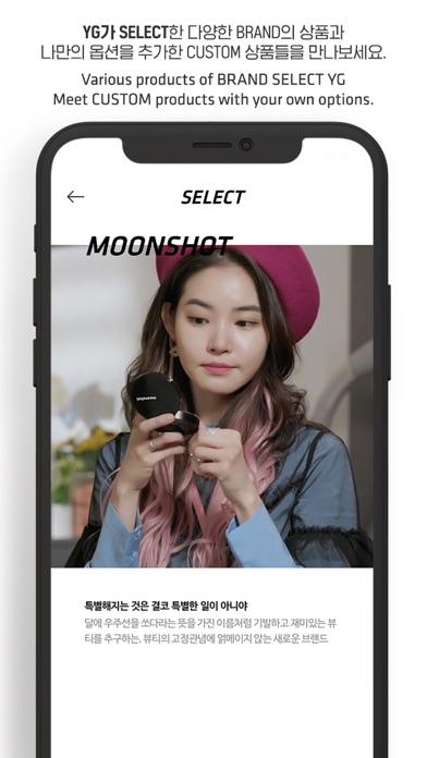 YG SELECT | 와이지셀렉트 app image