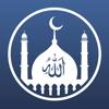 Muslim Athan - Qibla & Azan