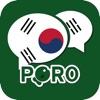 学习韩语 - 练习听说