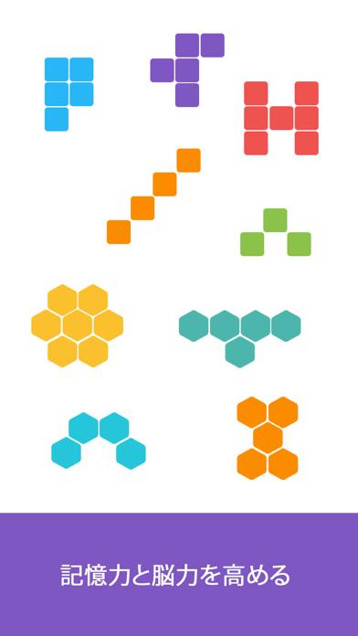 ブロック パズル 1010 & ヘキサ パズル Puzzle紹介画像5