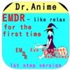 DrPTSD EMDR:1stEyeMove-Therapy - iPadアプリ