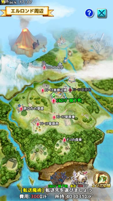 RPG エレメンタルナイツ R【ロールプレイング】のおすすめ画像6