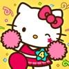 ハローキティズラボ キティちゃんのごっこ遊び