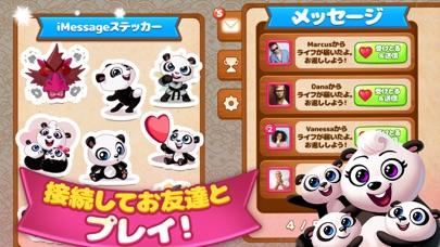 Panda Pop-パンダポップのスクリーンショット5