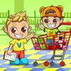 ヴラドとニキータのスーパーマーケットのゲーム - iPadアプリ