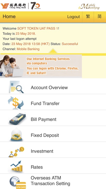 Chong Hing Mobile Banking screenshot-2
