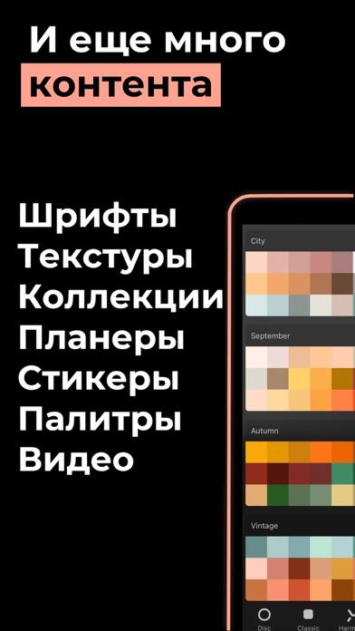 Скриншот №3 к Brushes for Procreate