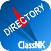 ClassNK Directory
