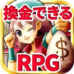 Cash Reward RPG DORAKEN