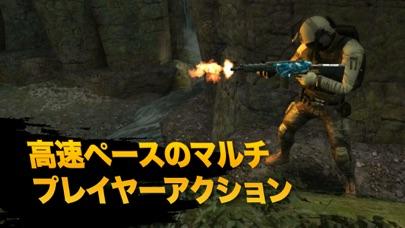 Bullet Force: FPS Mul... screenshot1