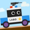 Labo 子供のためのレンガのCar2ビルドゲーム - iPadアプリ