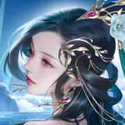 新诛仙情缘:国风仙侠梦幻手游