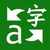 Microsoft Traduttore (AppStore Link)
