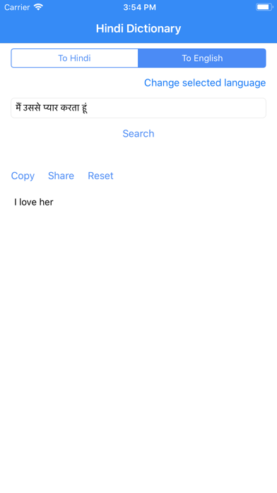 Download Hindi Dictionary Pro for Android