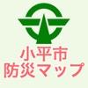 関東洪水ハザードマップ