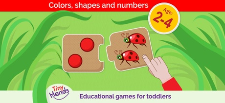 Baby games: puzzles for kids