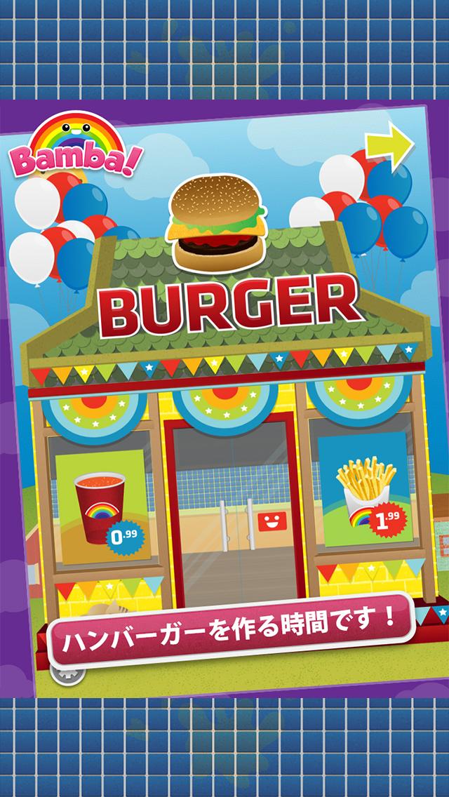 Bamba Burgerのおすすめ画像1
