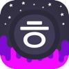 Infinite Korean - iPhoneアプリ