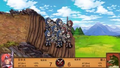 史詩の模擬戦 screenshot1