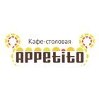 Appetito Новосибирск