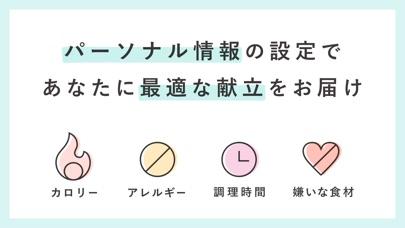 MENUS by DMM.com (メニューズ) - 窓用