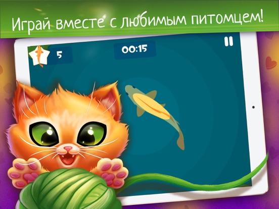 Игры для Котов на iPad