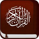 Coran en Français pour Muslim pour pc