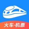 智行火车票-高铁抢票、机票酒店汽车票预订平台
