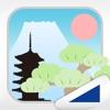 タイピング練習 〜日本の名所〜(あそんでまなぶ!シリーズ) - iPhoneアプリ