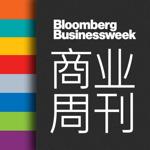 商业周刊中文版 Bloomberg Businessweek на пк