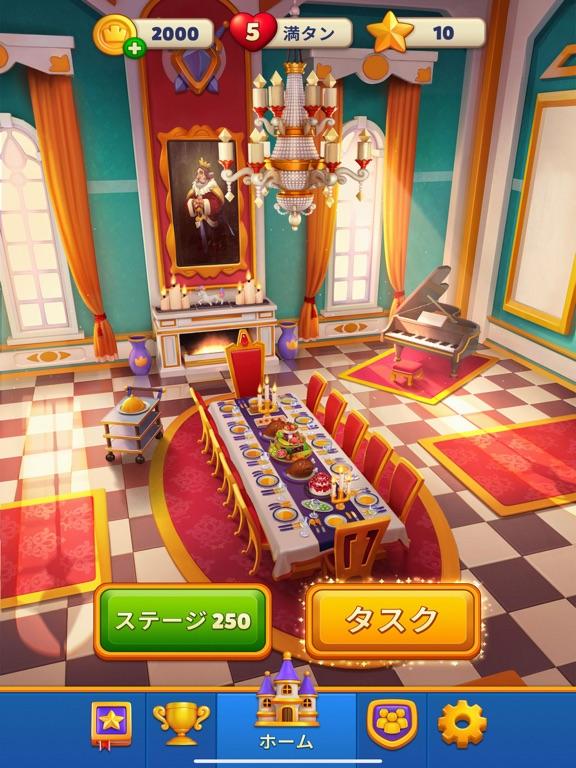 Royal Matchのおすすめ画像2