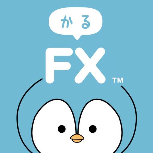 かるFX - FXを楽しく学べるFX アプリ