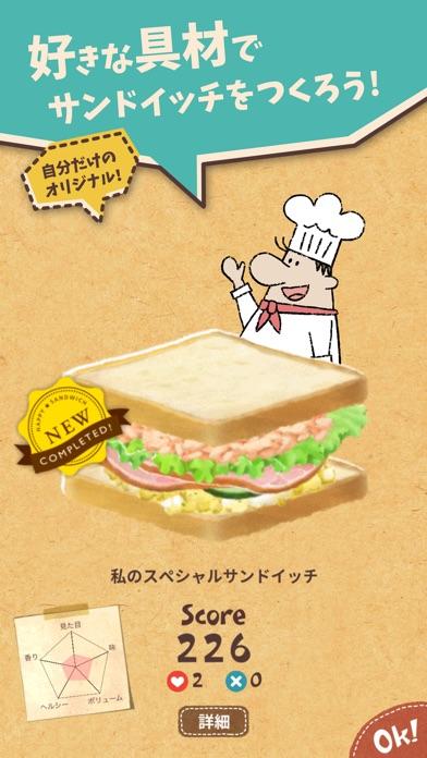 Happy Sandwich Cafeスクリーンショット2