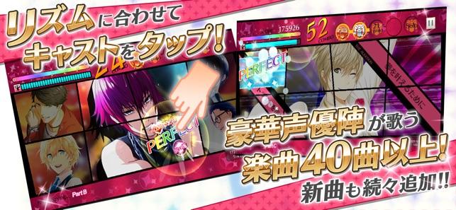夢色キャスト Screenshot