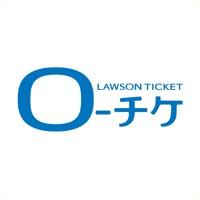 ローチケ電子チケット