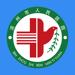 191.滨州人民医院