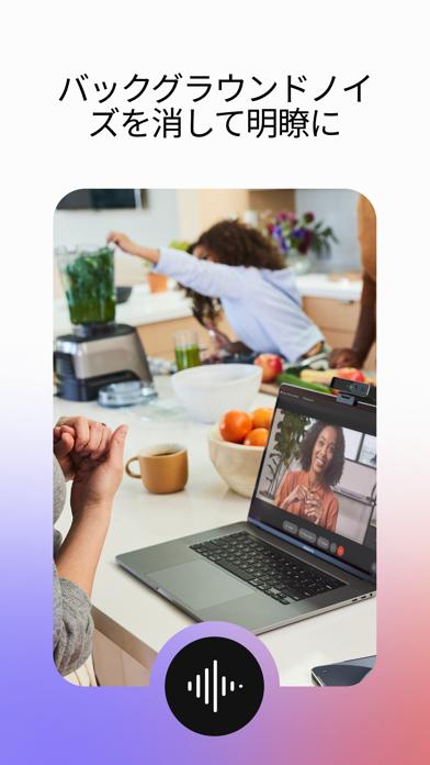Cisco Webex Meetings ScreenShot1
