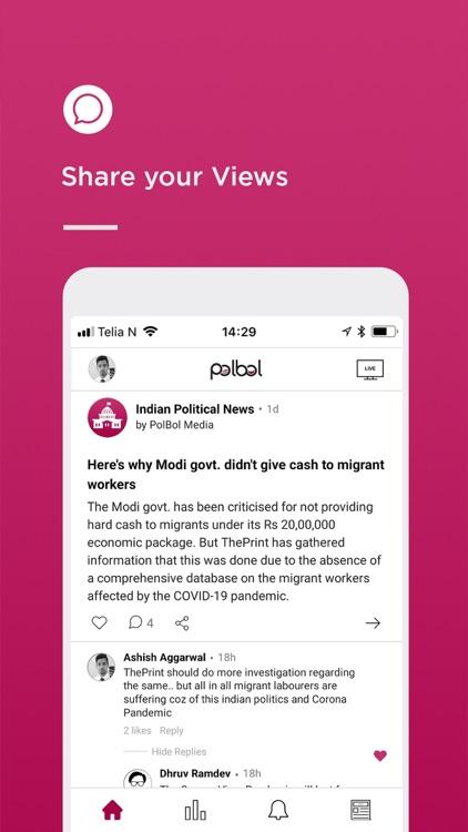 PolBol screenshot-5