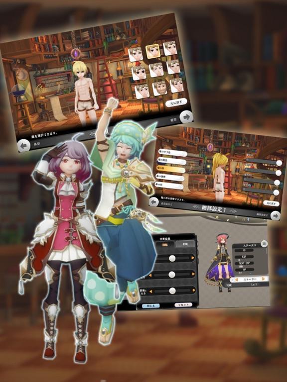 Screenshot 2 AlchemiaStory