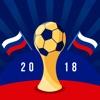 直播分数2018世界杯俄罗斯应用程序
