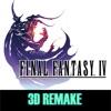 FINAL FANTASY IV (3D REMAKE)
