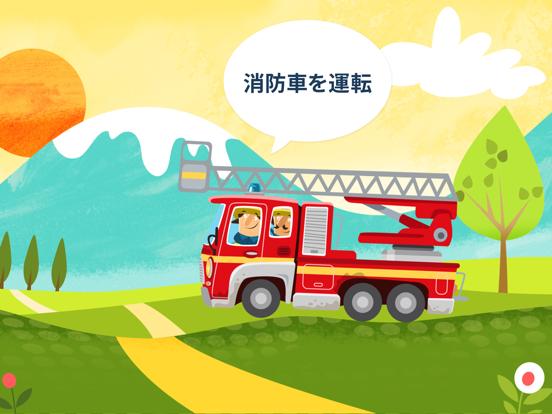 Little Fire Stationのおすすめ画像3