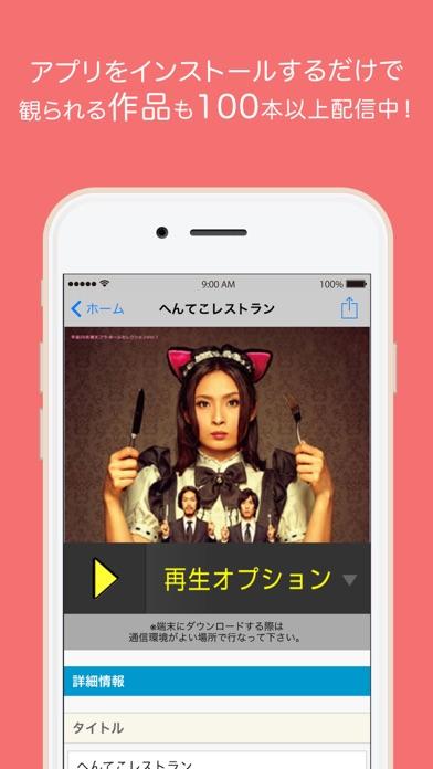 オンライン観劇サービス「観劇三昧」 ScreenShot2