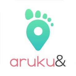 aruku&(あるくと) -ウォーキングで地域名産品当たる!