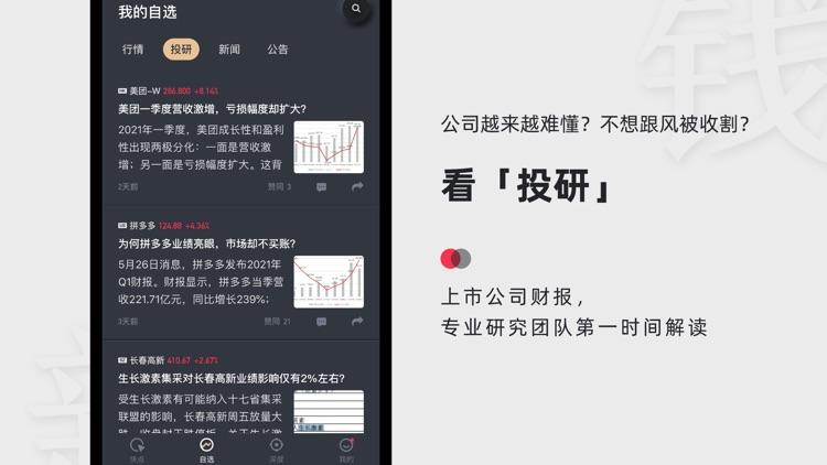 妙投-专业财经新闻热点资讯