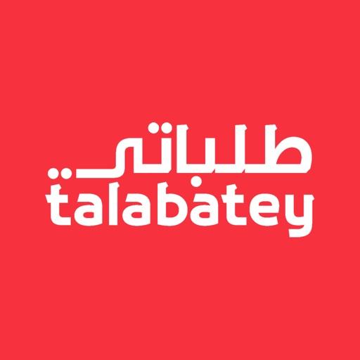 Talabatey